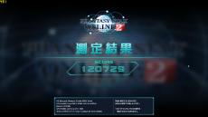 OMEN by HP 870_GTX 1080_PSO2_1920x1080簡易設定5_03