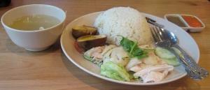 Hainanese_Chicken_Rice.jpg