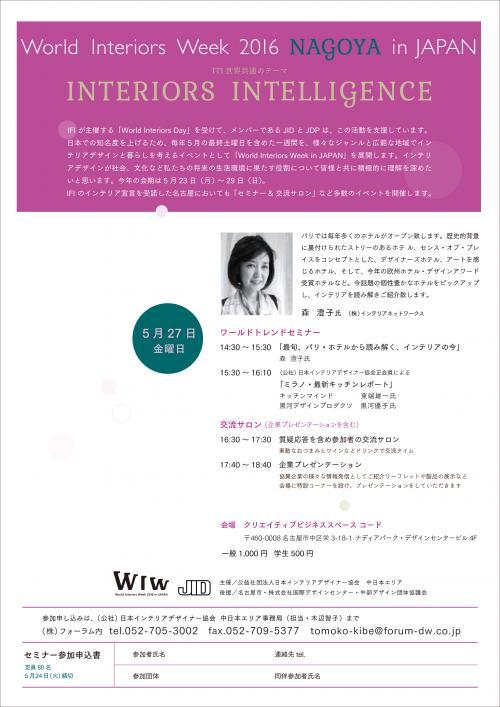 WIW-2.jpg