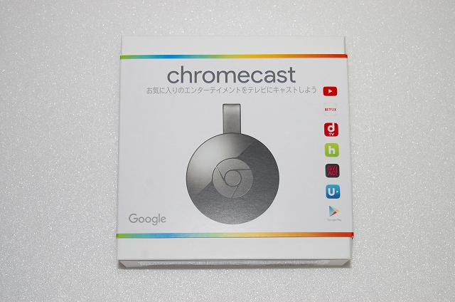 chromecast_setting (6)