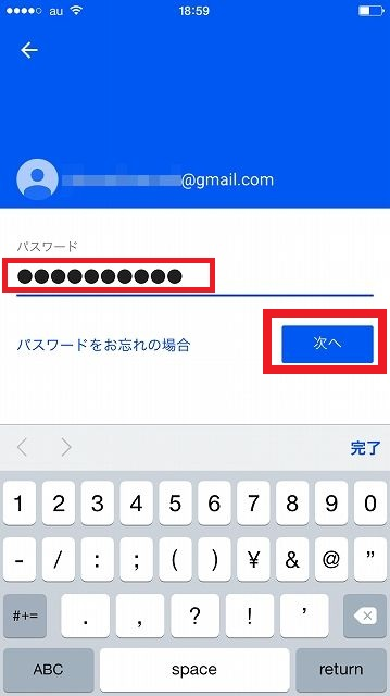 chromecast_iphone_setup_0 (13)
