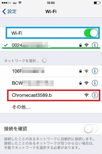 chromecast_iphone_setup_0 (17)