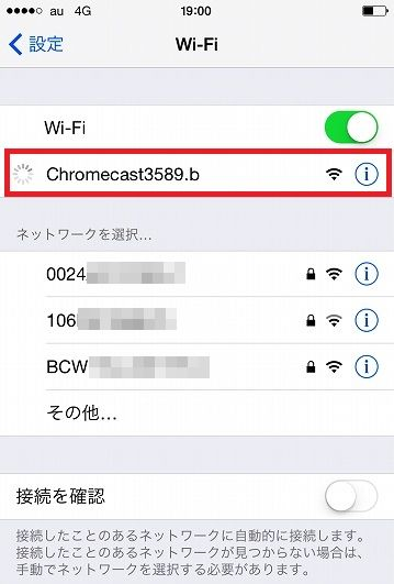 chromecast_iphone_setup_0 (18)