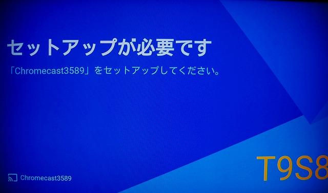 chromecast-tv (10)-640