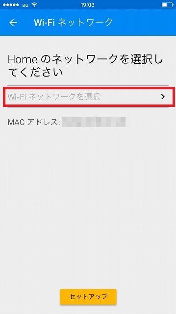 chromecast_iphone_setup_0 (231)
