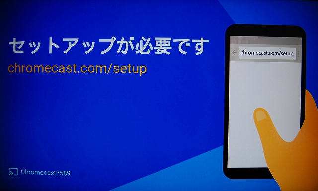 chromecast-tv09-640.jpg