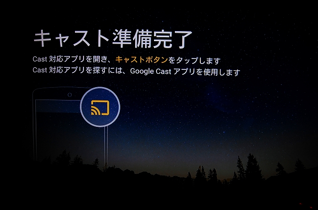 chromecast-tv19-640.jpg