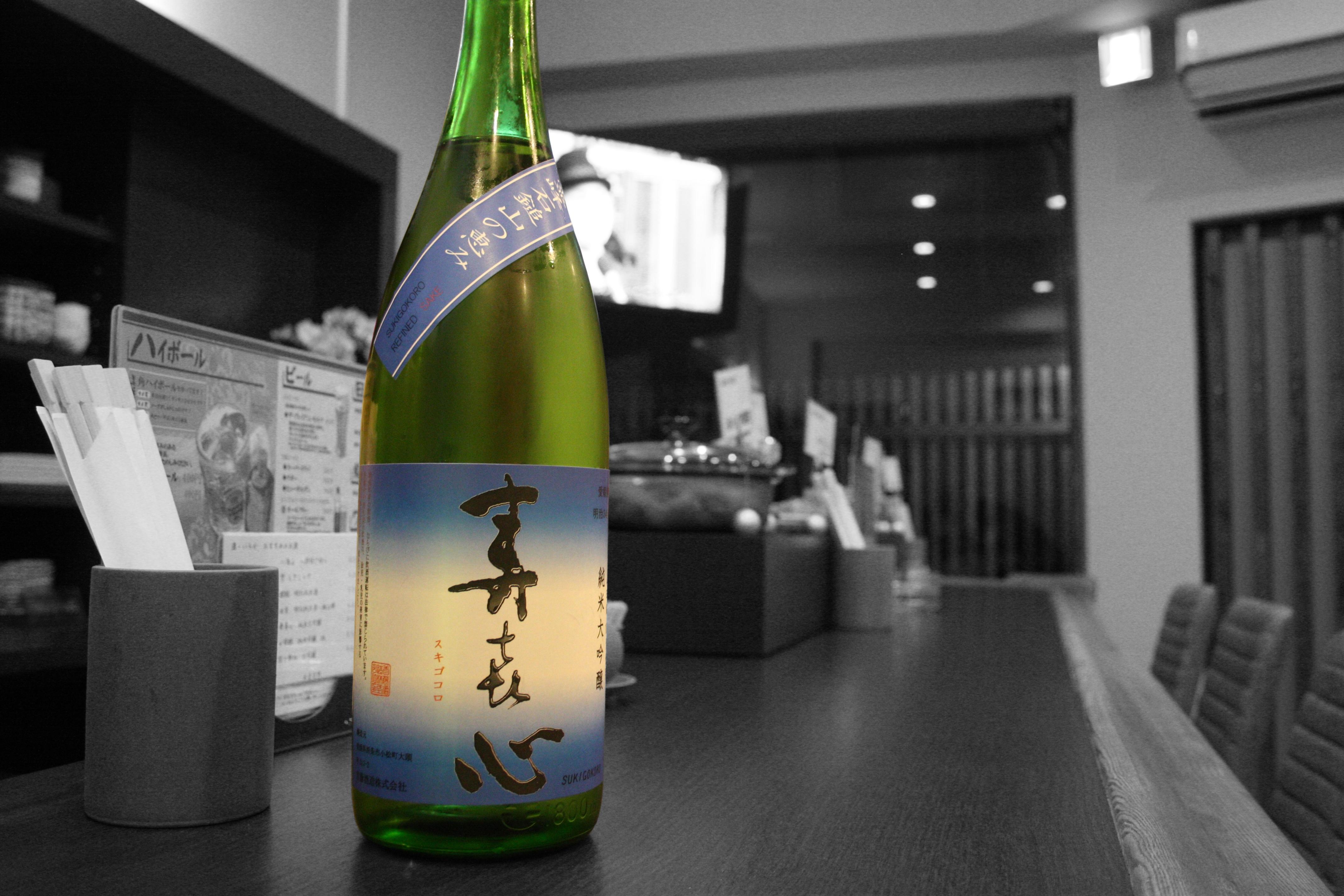 過去地酒-寿喜心