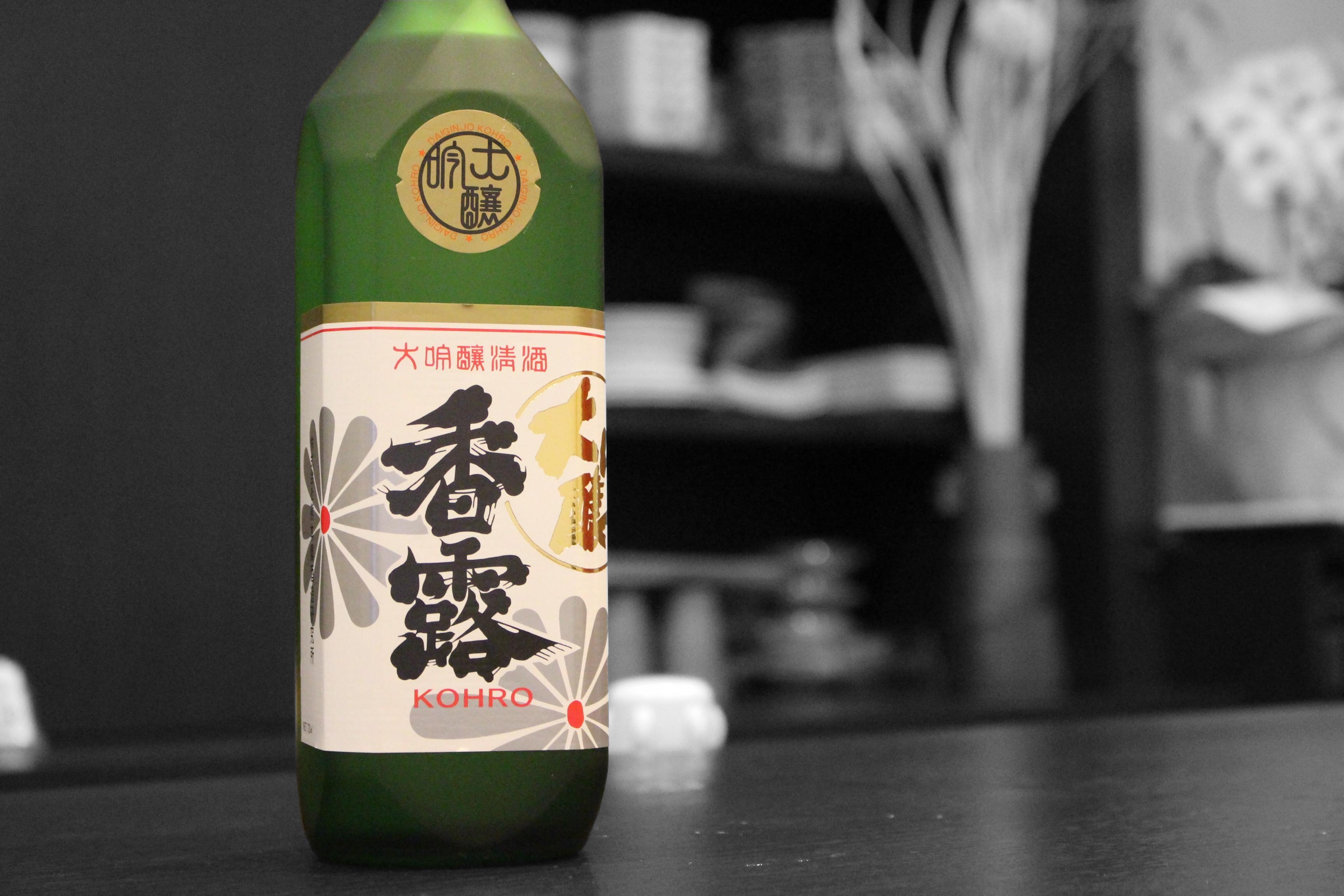 過去地酒-香露