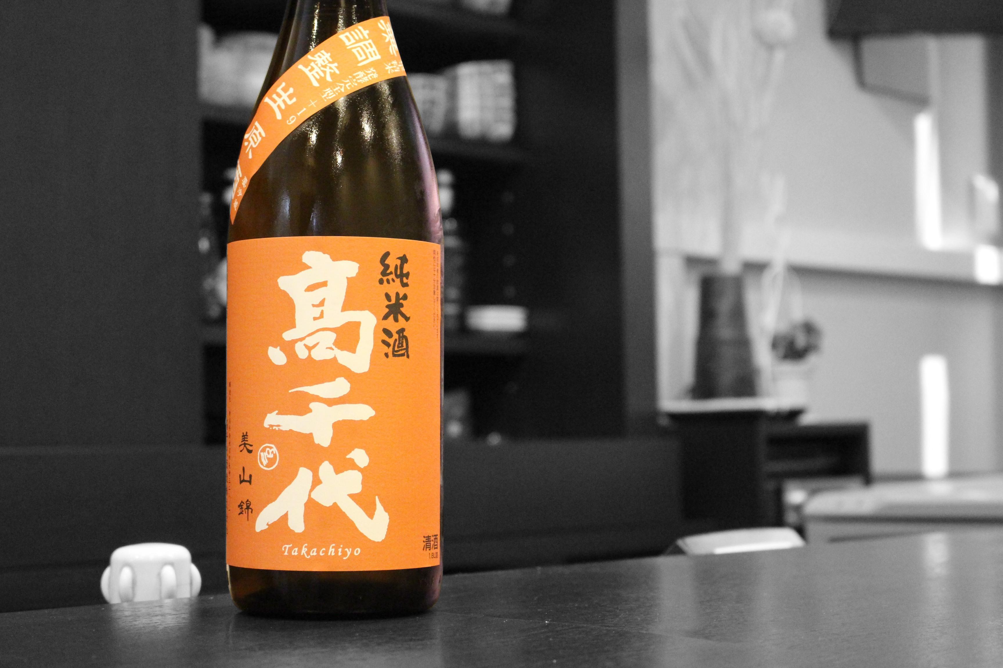 過去地酒-髙千代