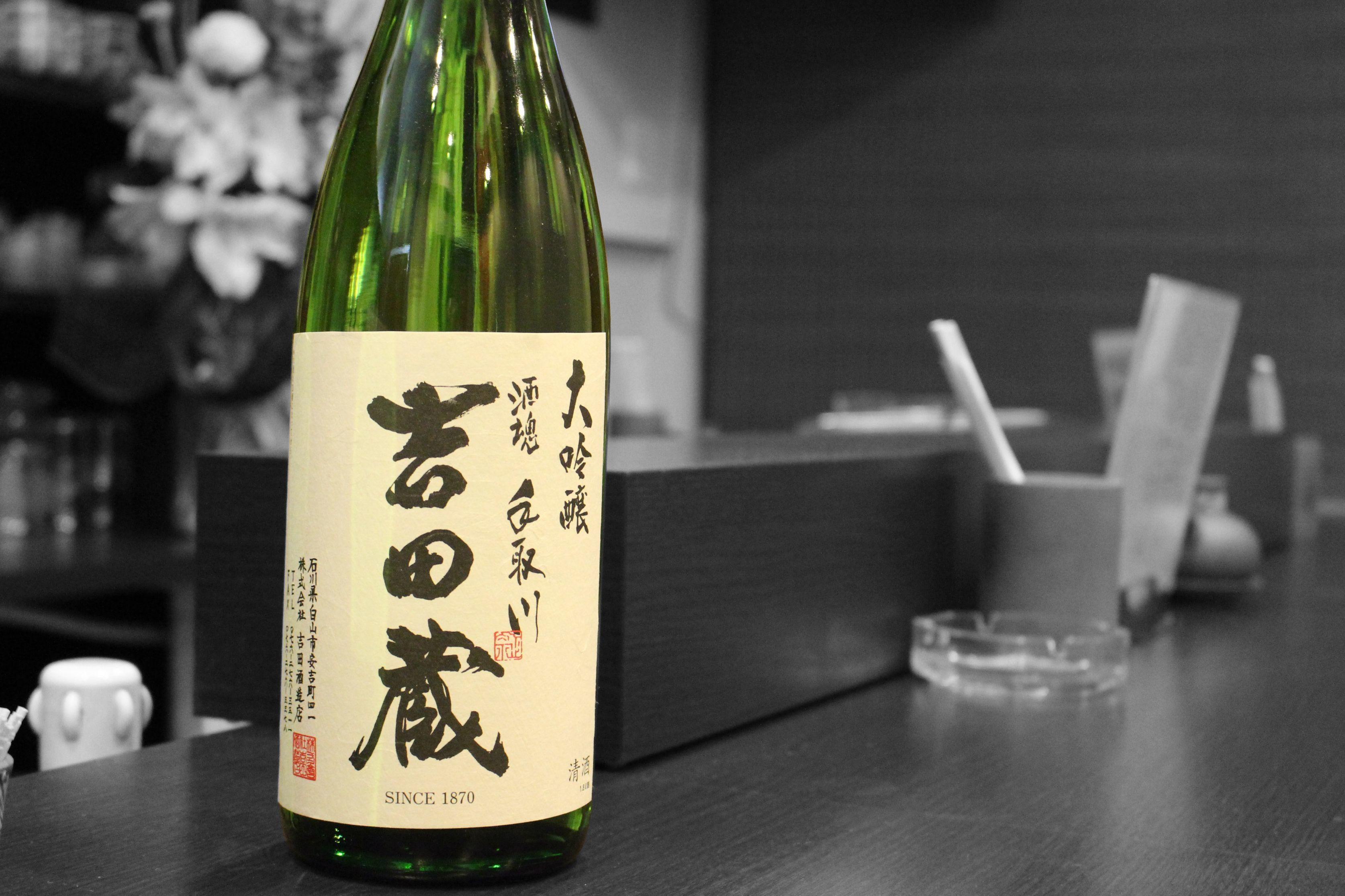 過去地酒-手取川