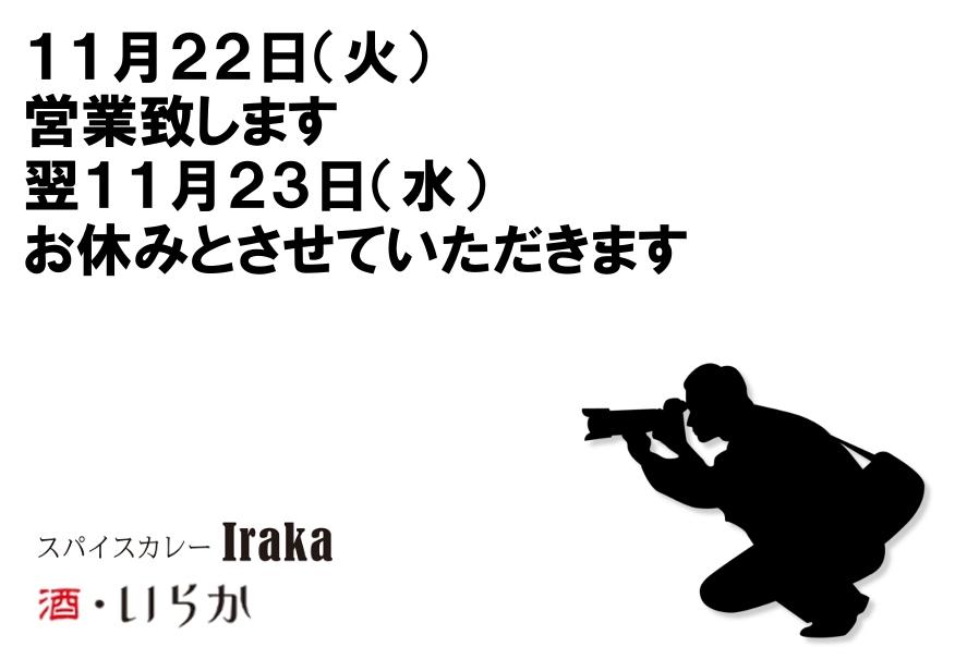 20161122.jpg