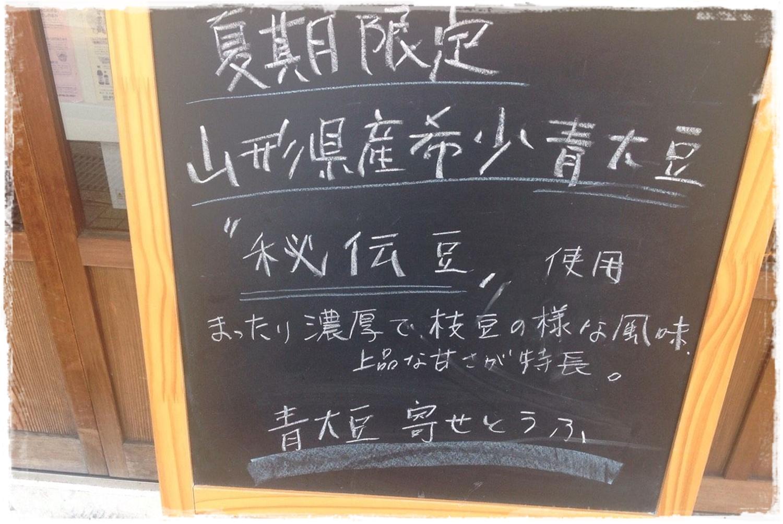 S__16023555.jpg