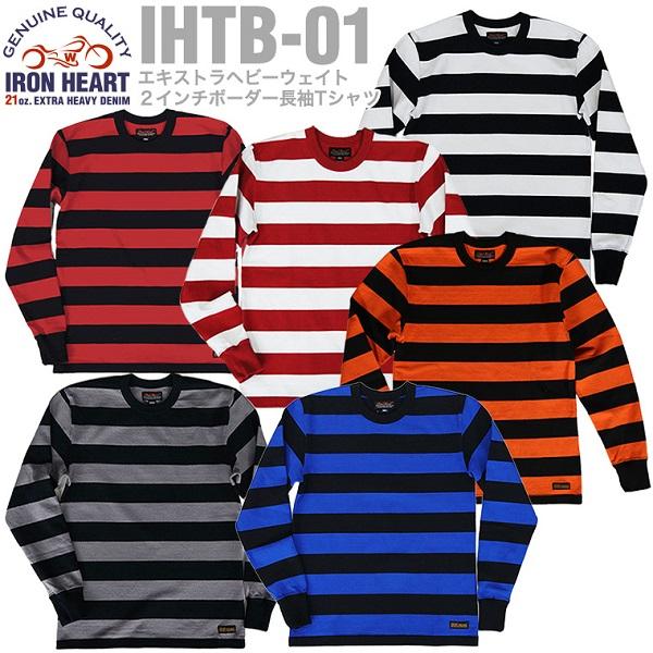 IHTB-01-15SS-01_201610181957268ae.jpg