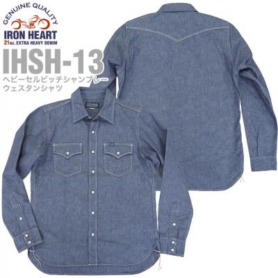 IHSH-13-01.jpg