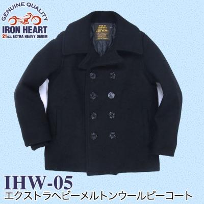 IHW-05.jpg