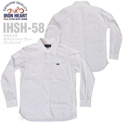 ihsh-58-01.jpg