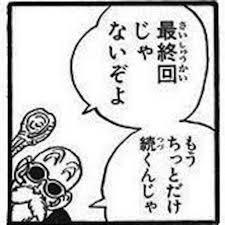 160722リハビリ06.JPG