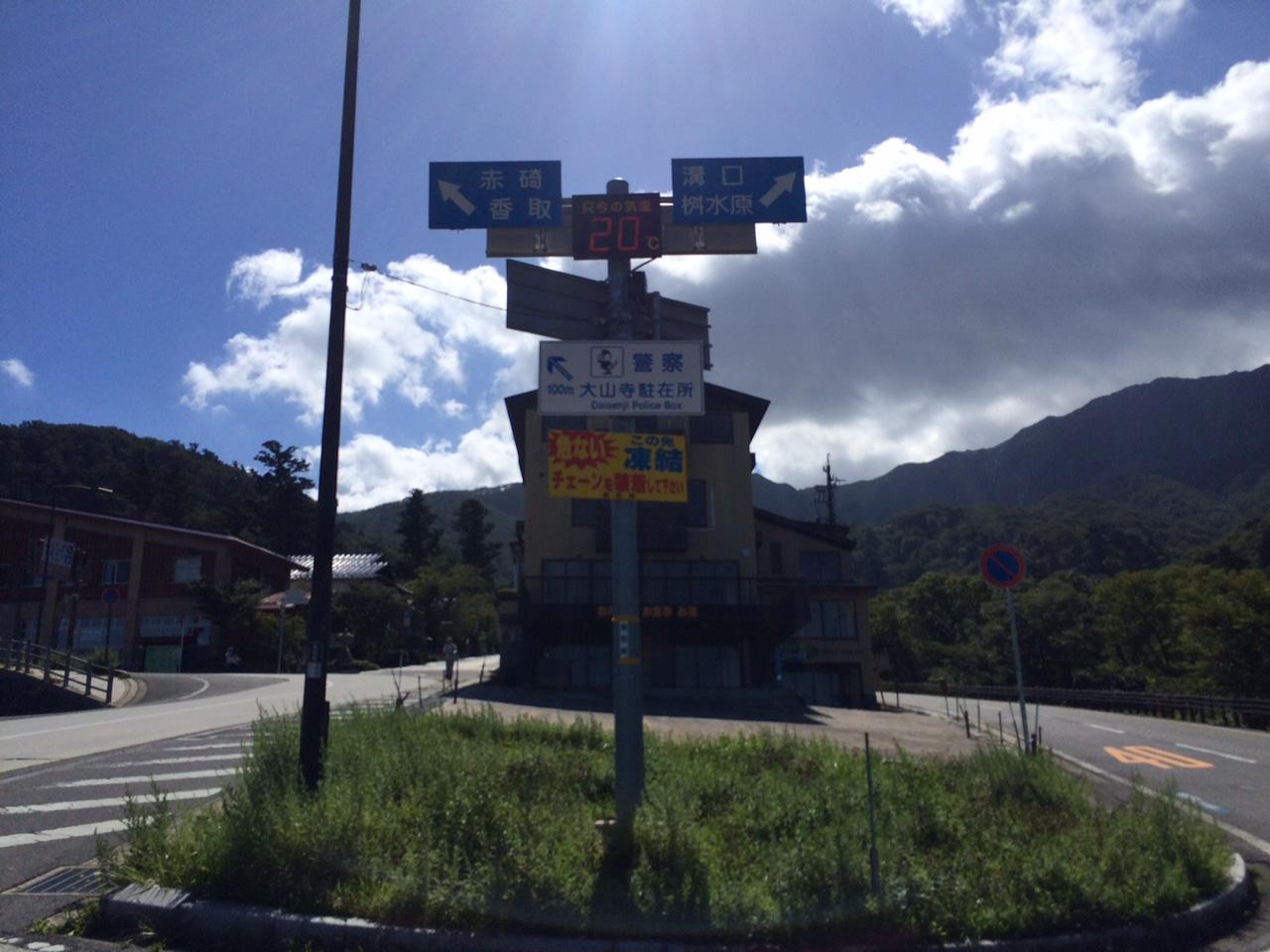 160831大山02.JPG