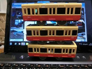 阪神電車8000系(赤胴車) 側面