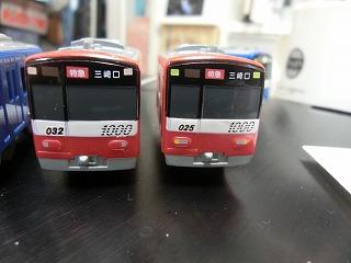 車番をデカールに変更したカププラ京急1025F