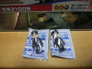 「京急駅長プラキッズ」