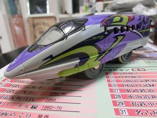 「500 TYPE EVA プラレール」先頭車②