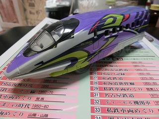 「500 TYPE EVA プラレール」後部車②
