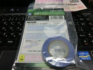 方眼マスキングテープ