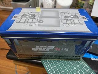 これまで使用していた工具箱のEF210桃太郎缶