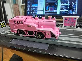 完成した「若桜鉄道 C12-167 ピンク塗装車」⑤