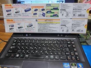 「EF510北斗星」と「E257さざなみ」 外箱(裏)