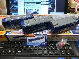 ぼくもだいすき! たのしい列車シリーズ EF510 北斗星(車両)