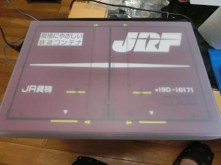JR貨物[19D]コンテナデザイン Nゲージ車両ケース②