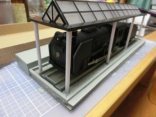 土台と屋根を接続しD52を置いて雰囲気を確認②