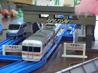 自動のりかえ駅を使用した「山北駅」