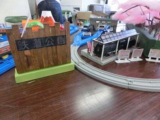 湘さんお手製の「鉄道公園」看板