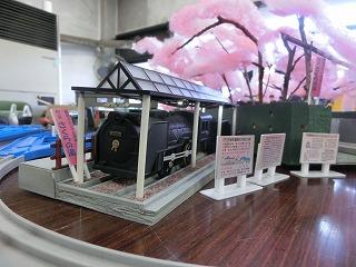 「山北鉄道公園 D52展示スペース風情景」展示の様子