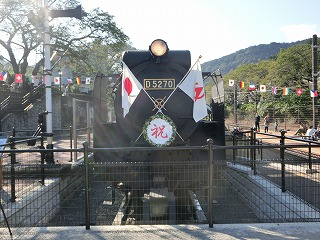 「D52-70」 山北鉄道公園にて