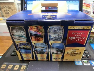 「新幹線デザイン缶 ベストショットセレクト」外箱