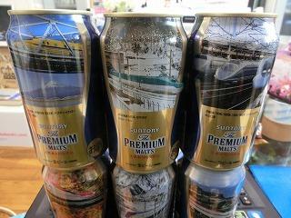 「新幹線デザイン缶 ベストショットセレクト」3種毎アップ