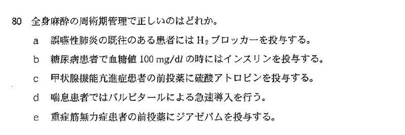 100b80.jpg