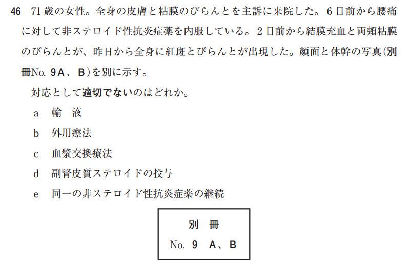 107i46.jpg