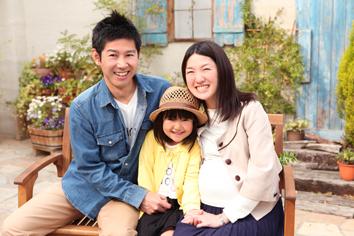 伊勢崎家族写真1