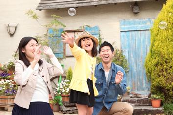 伊勢崎家族写真2