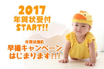 blog_20160825111744823.jpg