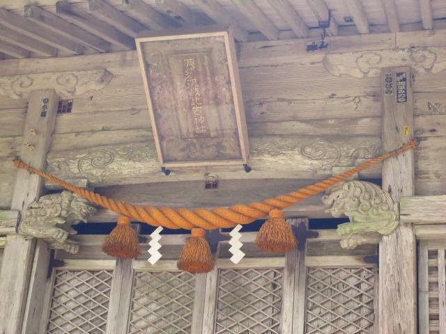 神社IMG_8924