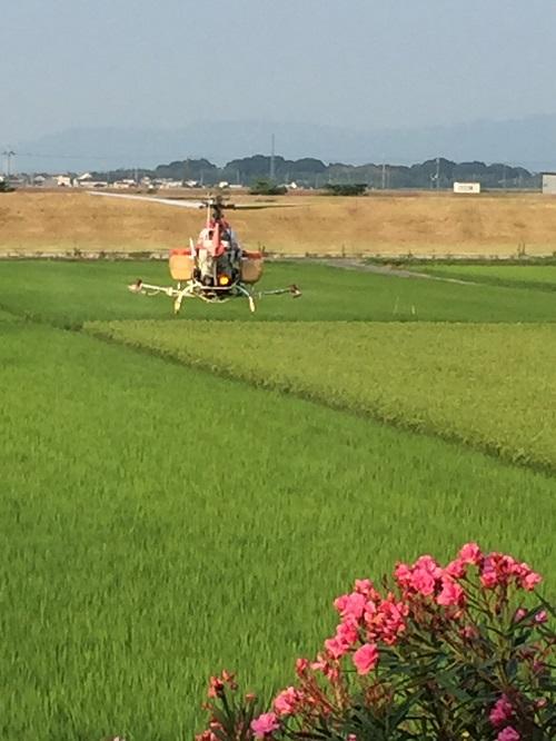 農業用ヘリ