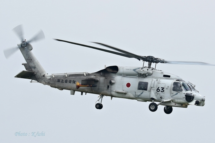 A-2511.jpg