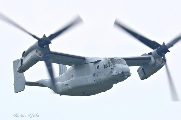 A-2513.jpg